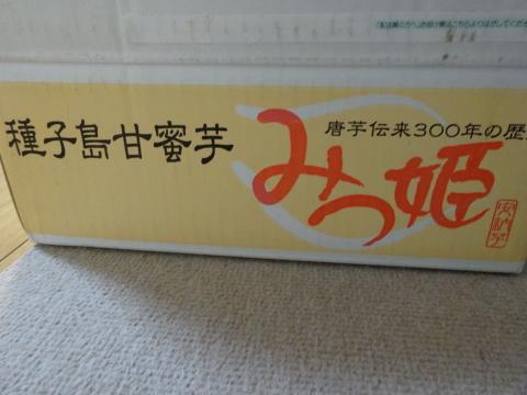 FC25009imoimo.jpg