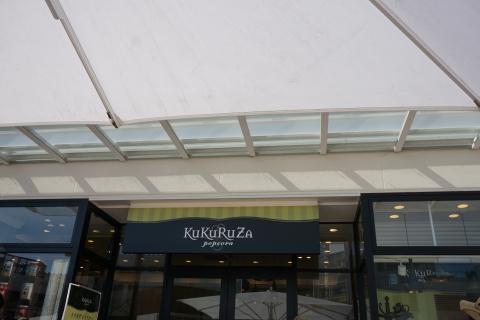 FC25012kisara.jpg