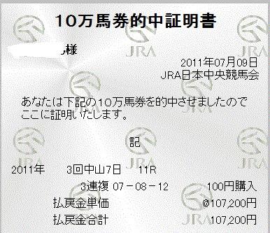 201304300010146b2.jpg