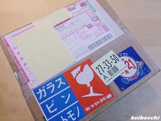 ADAsankaku_20140210_1.jpg