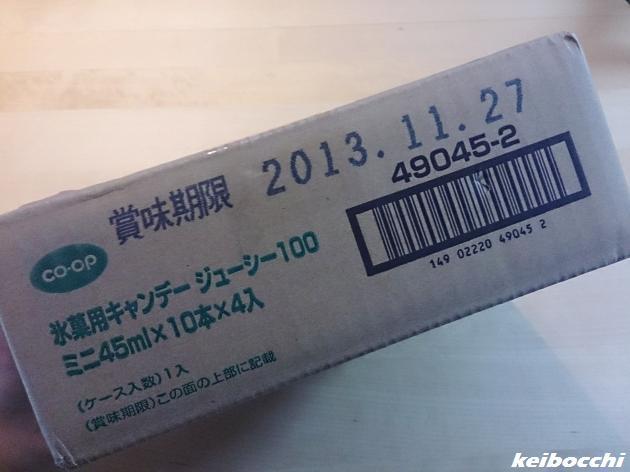 ADAsankaku_20140210_2.jpg