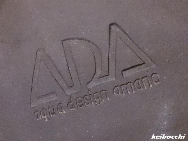 ADAsankaku_20140210_5.jpg