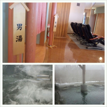 大白川温泉 しらみずの湯 源泉かけ流し100%天然温泉