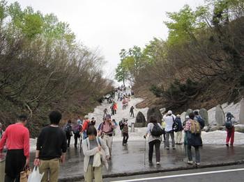 白山スーパー林道 白川郷展望台入口の風景