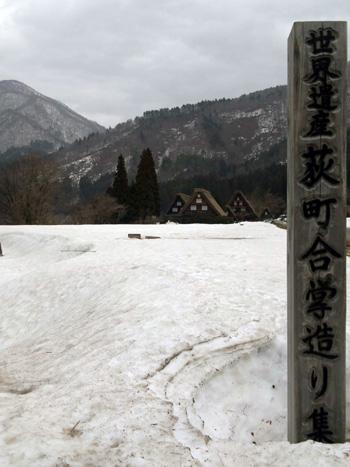 雪で隠れてた文字が現れる