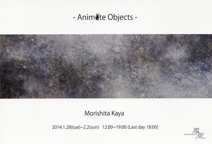 morishitakaya_dm.jpg