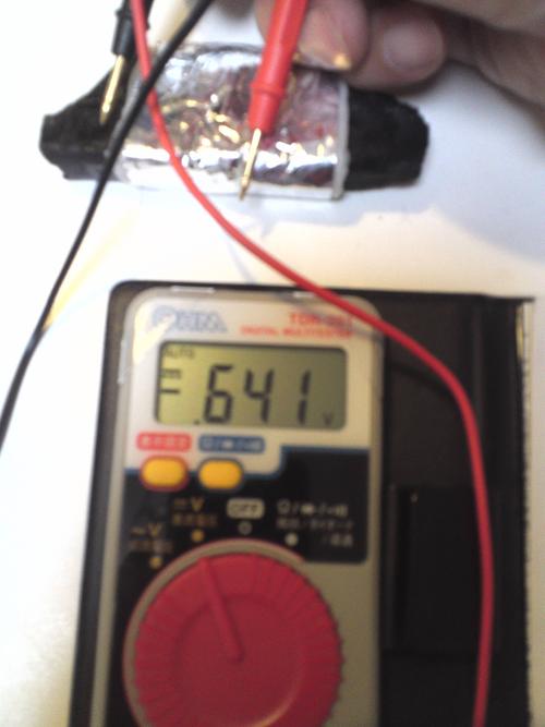 炭素アルミ内在電池