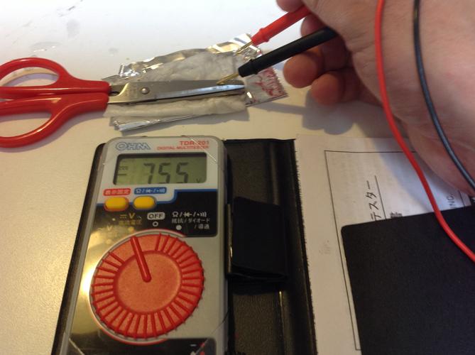 鉄アルミ内在電池