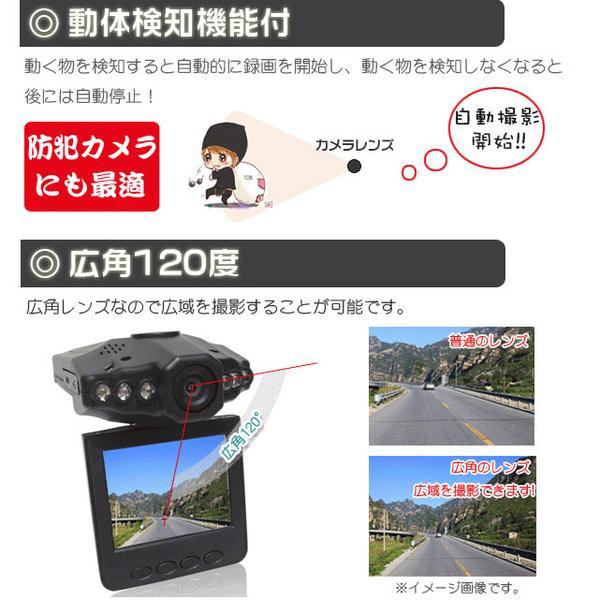 drive-2.jpg