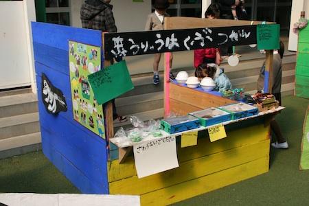 幼稚園11