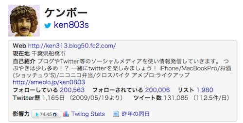 スクリーンショット 2012-07-26 17.58.26