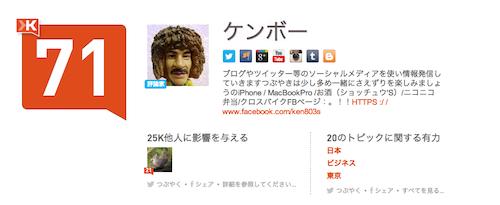 スクリーンショット 2012-08-22 14.32.29