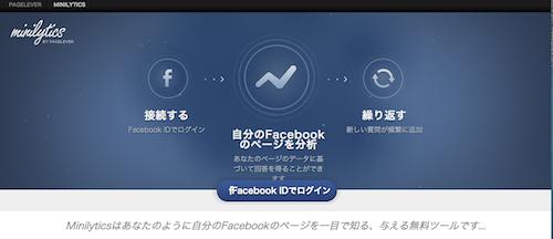 スクリーンショット 2012-09-05 10.19.20