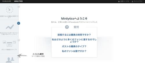 スクリーンショット 2012-09-05 10.20.34