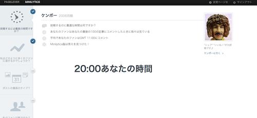 スクリーンショット 2012-09-05 10.21.07