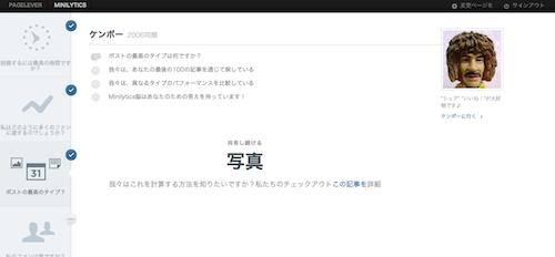 スクリーンショット 2012-09-05 10.21.50