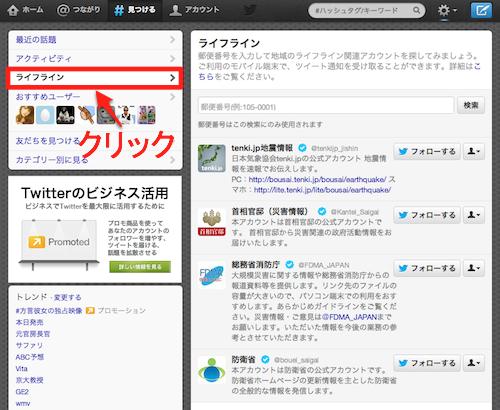 スクリーンショット 2012-09-19 11.32.48