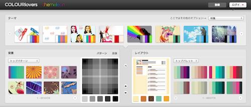 スクリーンショット 2012-09-19 15.41.25