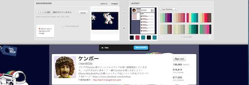 スクリーンショット 2012-09-19 15.42.40