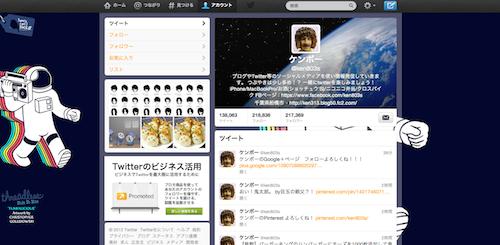 スクリーンショット 2012-09-19 16.06.50