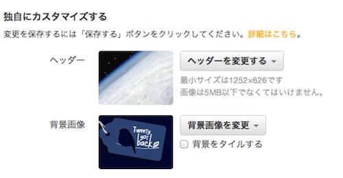 スクリーンショット 2012-09-19 15.39.06