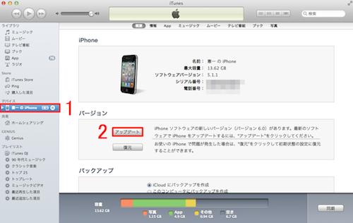 スクリーンショット 2012-09-20 7.30.39