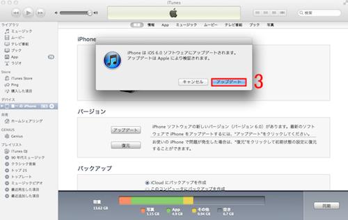 スクリーンショット 2012-09-20 7.30.53