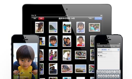 スクリーンショット 2012-10-01 11.18.36