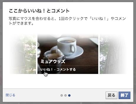 スクリーンショット 2012-10-01 21.17.30