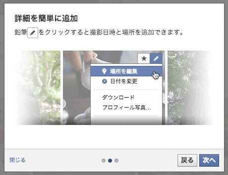 スクリーンショット 2012-10-01 21.17.25