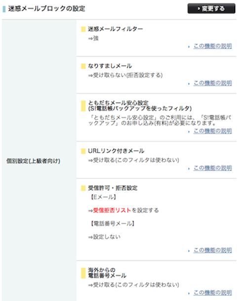スクリーンショット 2012-10-28 16.35.57