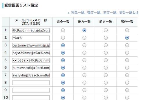 スクリーンショット 2012-10-28 16.37.42