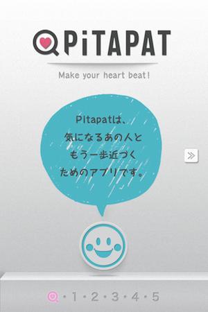 PITAPAT1.png