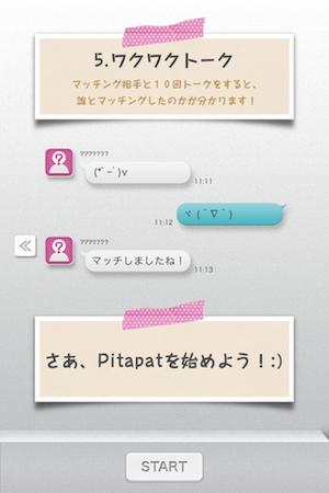 PITAPAT6.png
