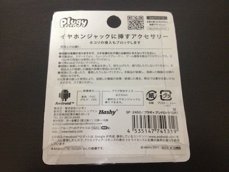 plugy2.jpg