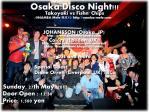 Osaka Disco Night - Takoyaki vs Fishn' Chips