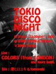 TokioDiscoNight02062012