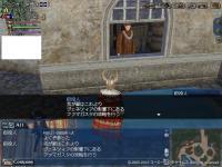 海戦2日目20120707