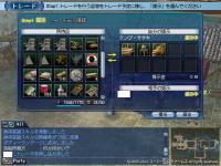 改良東亜大型船体01