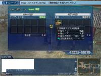 改良東亜大型船体