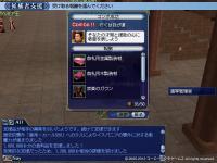 皇帝選挙01