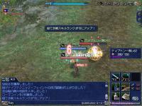 投てき術01