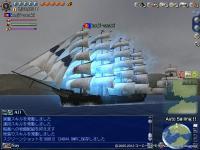 ハイクリッパー02