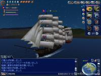 巡航ハイクリ001