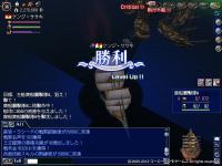 ケンジ海事Lv62到達02