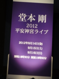 DSC02030_20120926151334.jpg