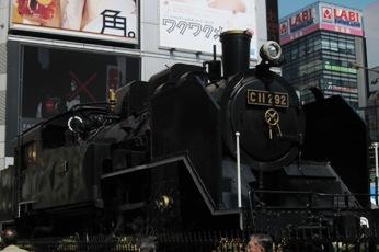 120327.新橋・牛かつ おか田0019