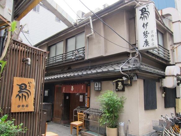 120420.京橋・伊勢廣0012