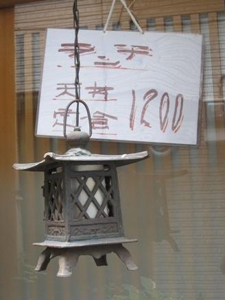 120619.茅場町・てんぷらみかわ0004