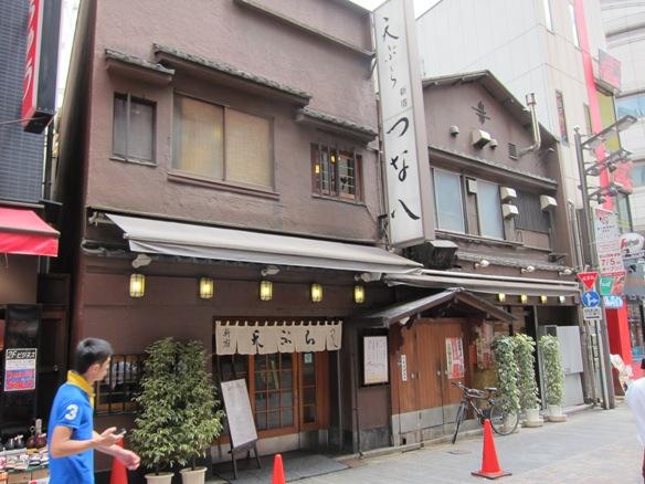 120801.新宿・つな八0024